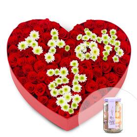 꽃상자+사탕 138