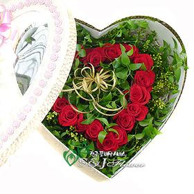꽃박스 p220