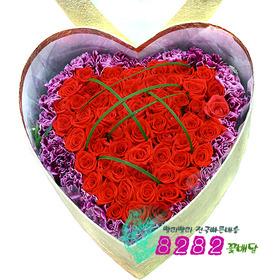 꽃박스 p216